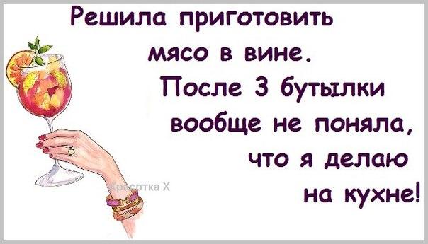 1370110438_frazochki-dlya-zhenschin-12 (604x345, 41Kb)