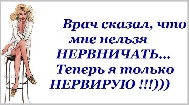 1370110451_frazochki-dlya-zhenschin-22 (617x342, 50Kb)