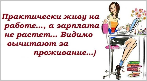 1370110459_frazochki-dlya-zhenschin-3 (604x336, 49Kb)