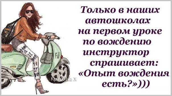 1370110495_frazochki-dlya-zhenschin-11 (604x338, 59Kb)