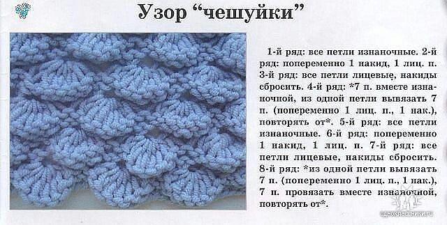 5156954_verh (640x323, 59Kb)