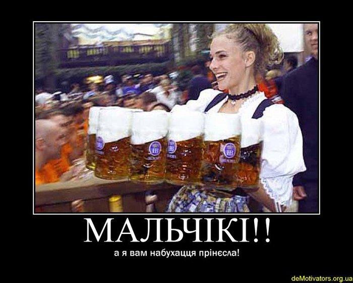 клуба со скольки кружек пива пьянеют объявлений