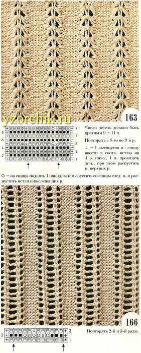 yzz193 (281x700, 67Kb)