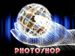 photoshop (300x225, 52Kb)