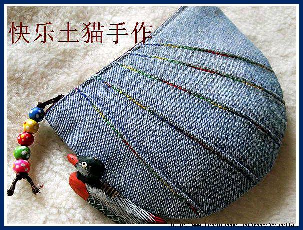 Косметички из джинсов своими руками