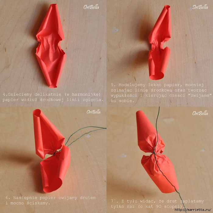 Как сложить розу для денежного букета. Оригами из купюр. Мастер-класс (18) (700x700, 331Kb)