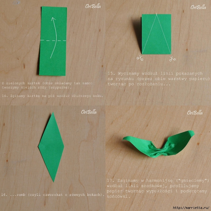 Как сложить розу для денежного букета. Оригами из купюр. Мастер-класс (20) (700x700, 351Kb)