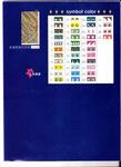 Превью 618 (508x700, 204Kb)