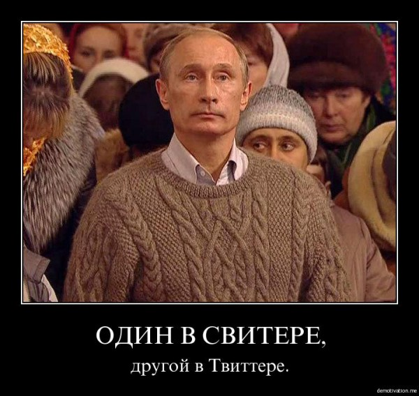 89739078_politician20120409 (600x568, 86Kb)