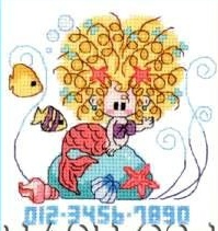 ku20 (199x211, 25Kb)