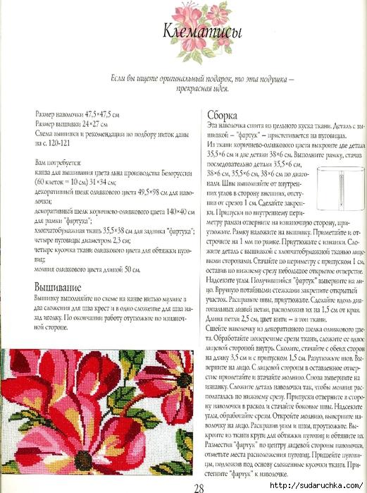 img119 (521x700, 300Kb)