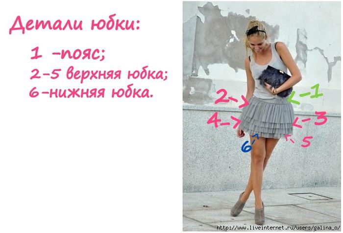 4870325_74188159_3018034_Bezimyannii__kopiya__kopiya__kopiya__kopiya__kopiya__kopiya_1_ (700x476, 147Kb)