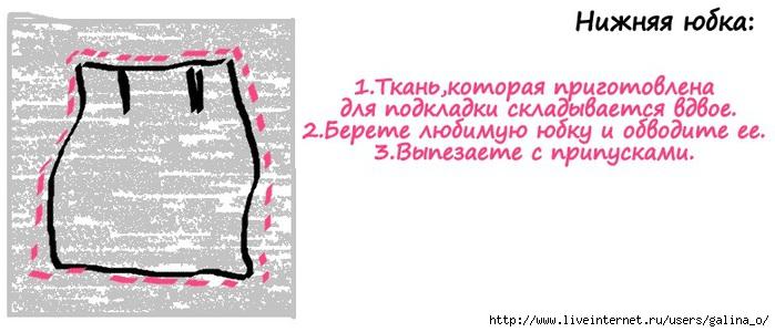 4870325_74188165_3018034_Bezimyannii__kopiya__kopiya__kopiya__kopiya (699x300, 126Kb)