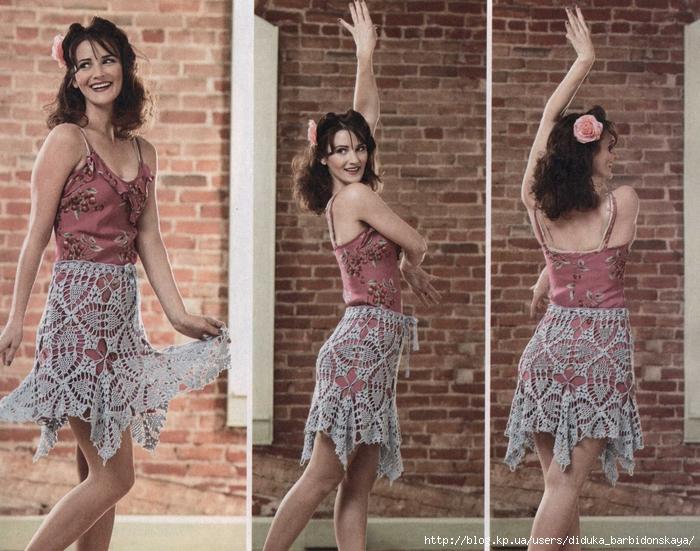 3661726_salsa_skirt (700x551, 352Kb)