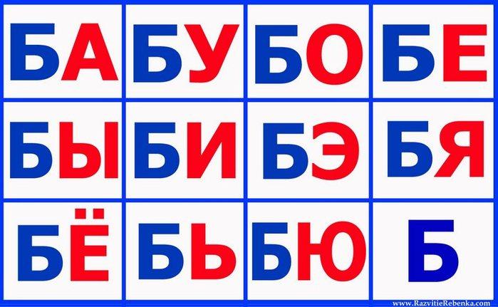 5111852_SLOGIbykvaB_1_ (700x431, 55Kb)