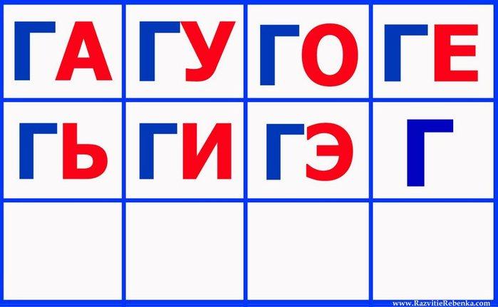 5111852_SLOGIbykvaG (700x431, 36Kb)