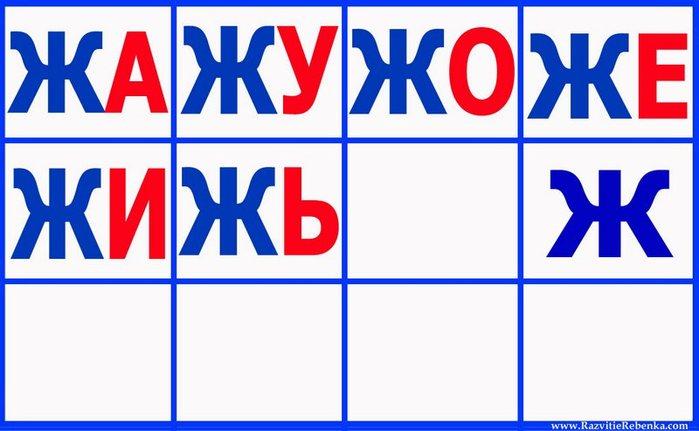 5111852_SLOGIbykvaJ (700x431, 47Kb)
