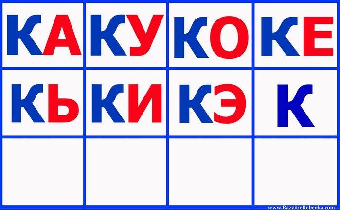 5111852_SLOGIbykvaK (700x431, 44Kb)