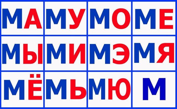 5111852_SLOGIbykvaM (700x431, 55Kb)