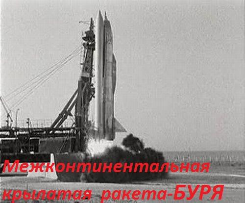 1370323708_Burya (500x414, 29Kb)