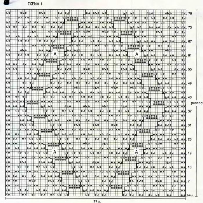 100895658_large_0_f9fe6_bcbd55d2_XXL (700x700, 481Kb)
