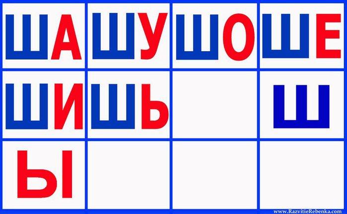 5111852_SLOGIbykvaSh (700x431, 42Kb)