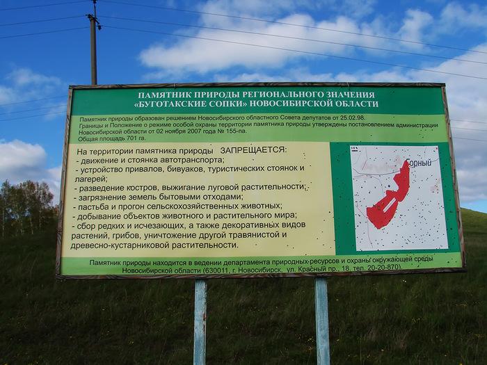 Информационный щит/1415502_Tablichka (700x525, 170Kb)