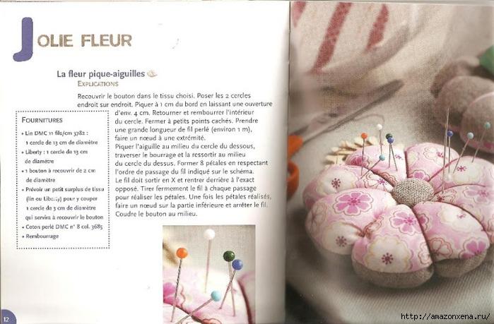 Игольница-цветочек. Шьем швейные принадлежности (2) (700x459, 205Kb)