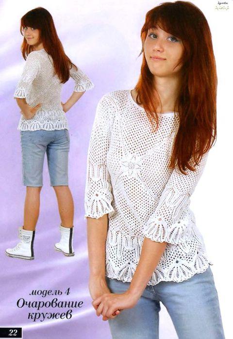 Белый ажурный пуловер — очарование кружев!