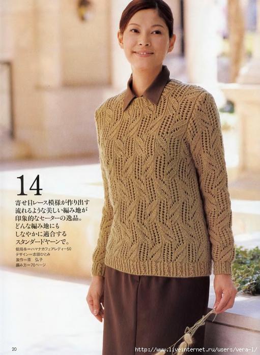 5038720_Lets_knit_series_vol_4_spkr_18 (511x700, 278Kb)