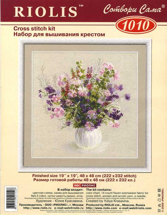 Полевые цветы в вазе.