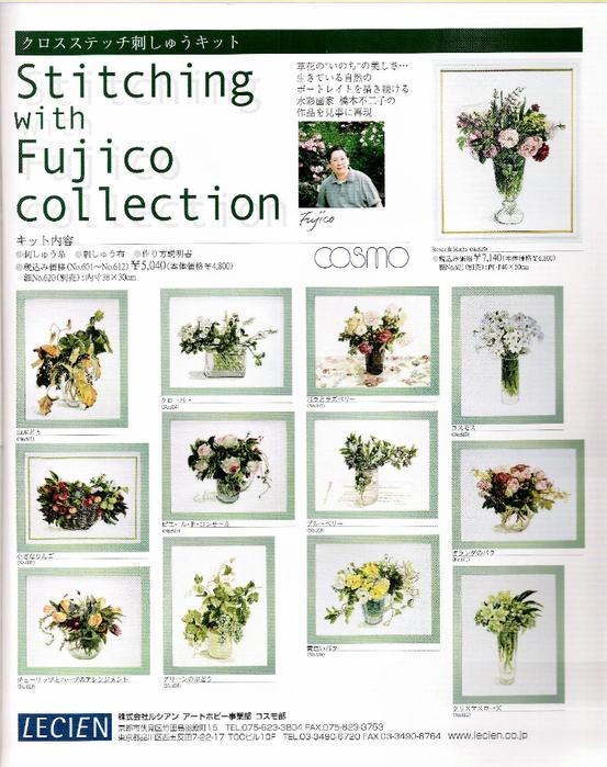 _Fujico stitch calendar 101