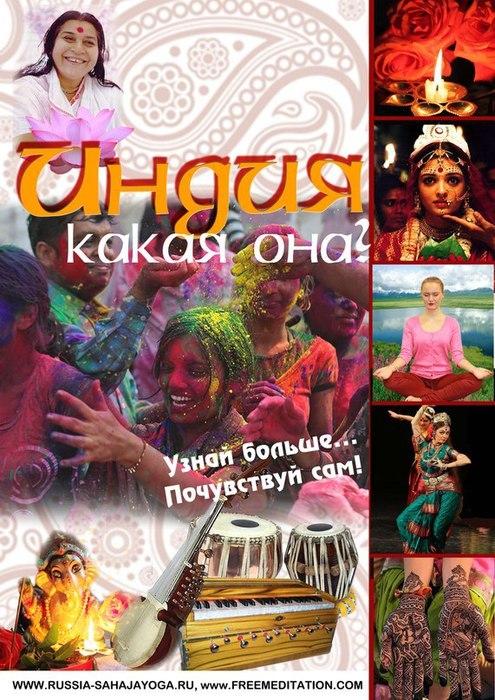 фестиваль индийской культуры Выборг (495x700, 120Kb)