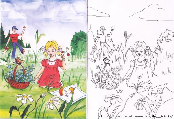 Раскраски о лете и природе летом