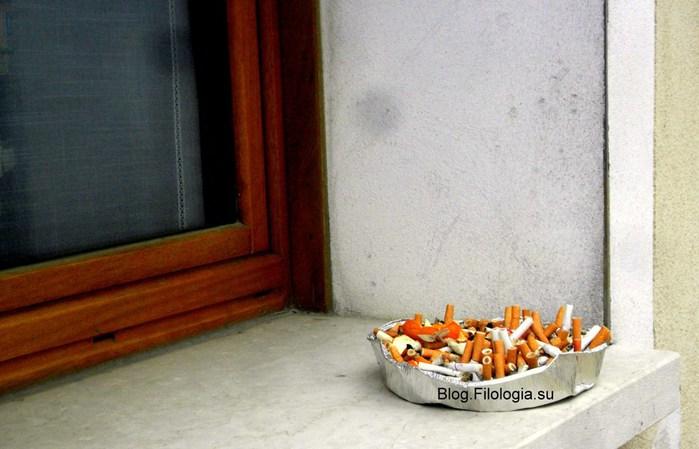 3241858_rauchen11 (700x449, 70Kb)