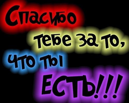 mnogo-konchayut-v-tolstuyu-babu