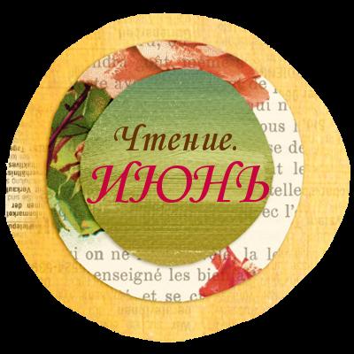 3511813_Bez_imeniCh (400x400, 235Kb)