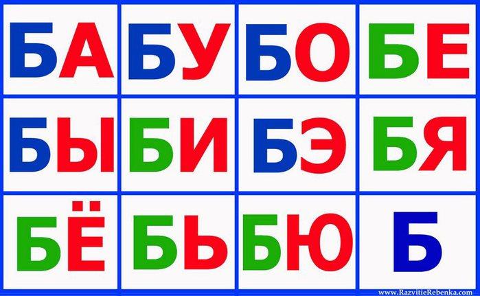 5111852_SLOGIbykvaB_1 (700x431, 56Kb)