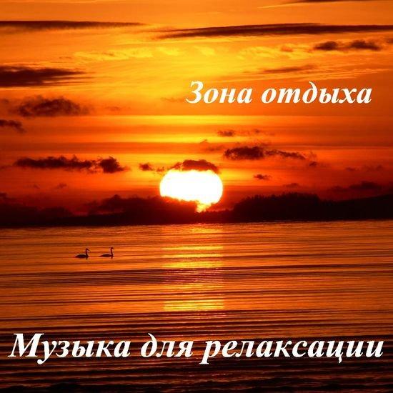 1331109892_zona-otd (550x550, 62Kb)
