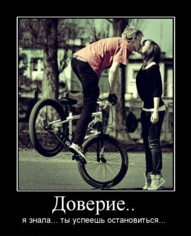 любовь12 (379x468, 39Kb)