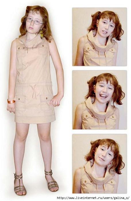 Как сшить своими руками платье для подростка