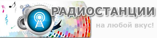sdsaf (622x152, 121Kb)