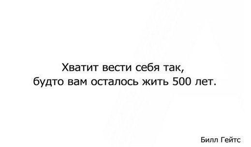 -1JyHK0Ct18 (519x303, 10Kb)