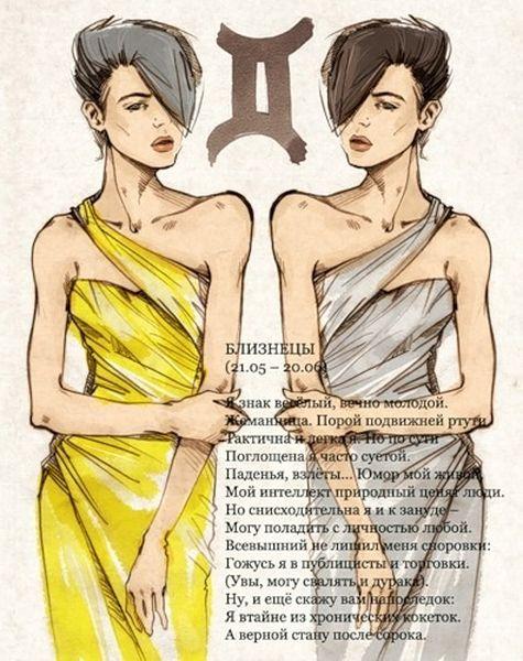 """Вышивка крестом.  Оригинал.  Схемы автора  """"burova """".  Схема вышивки  """"Близнецы """".  Длина нити, которой Вы вышиваете, не..."""