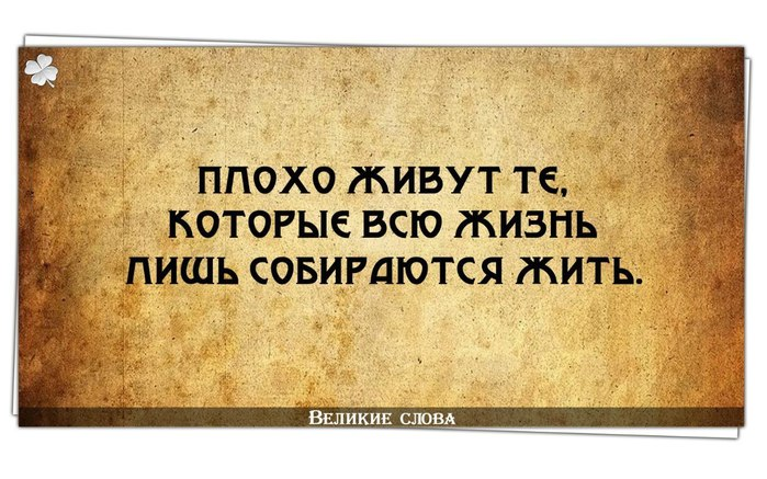 2795685_1_NDYQI9QMo (700x437, 94Kb)