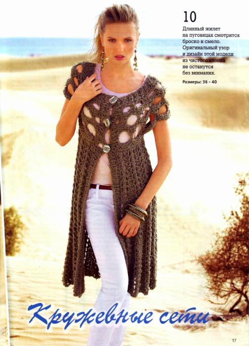 Сабрина платья и жакеты 2013 (16) (504x700, 401Kb)