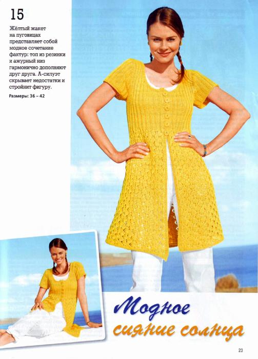 Сабрина платья и жакеты 2013 (22) (503x700, 376Kb)