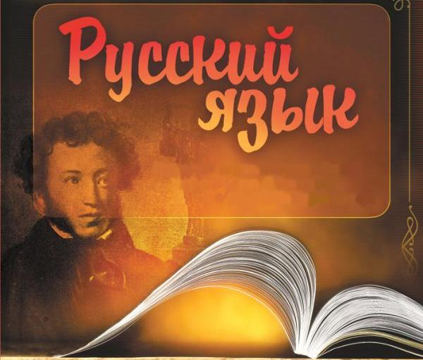5177462_pushkin_i_rusyaz (600x511, 41Kb)