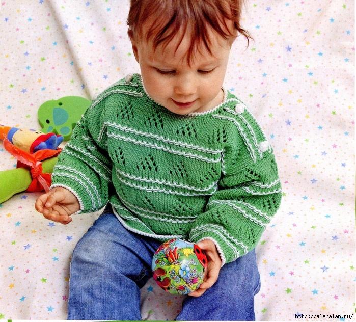 зеленый пуловер (700x632, 473Kb)