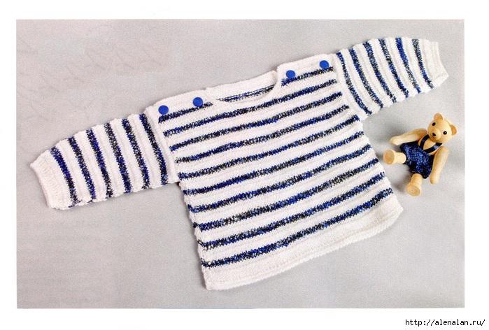 полосатый пуловер фото (700x472, 234Kb)